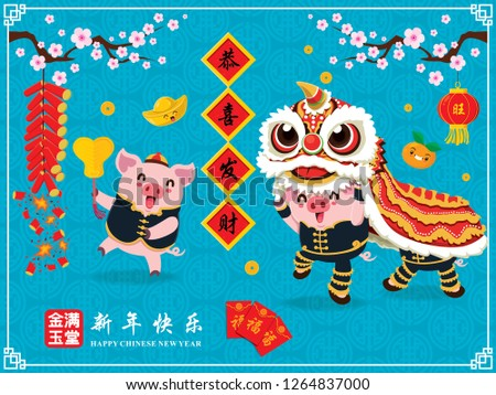 Vintage Chinese new year poster design with pig, firecracker & lion dance. Chinese wording meanings: Pig, Wishing you prosperity and wealth, Happy Chinese New Year, Wealthy & best prosperous.