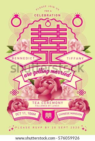 vintage chinese wedding invite...
