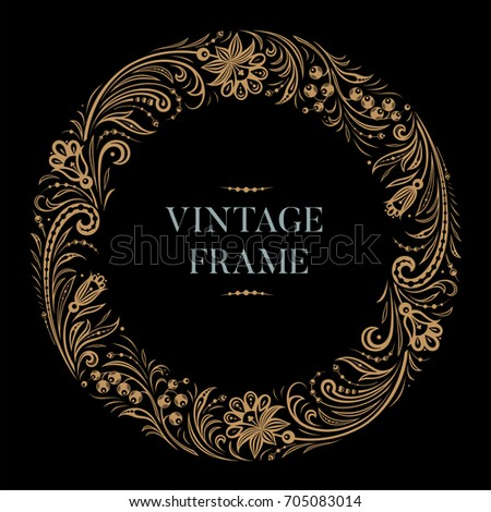 vintage circle ornamental frame