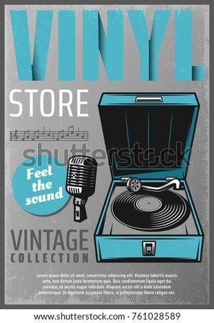 vintage colored retro music...