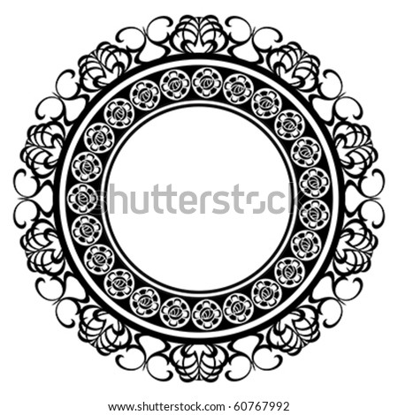 Vintage decorated medallion frame isolated over white