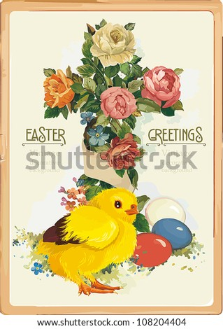 Vintage Easter greeting card with Small beautiful chicken and Easter eggs Detailed vector illustration Abstract Elegance background.