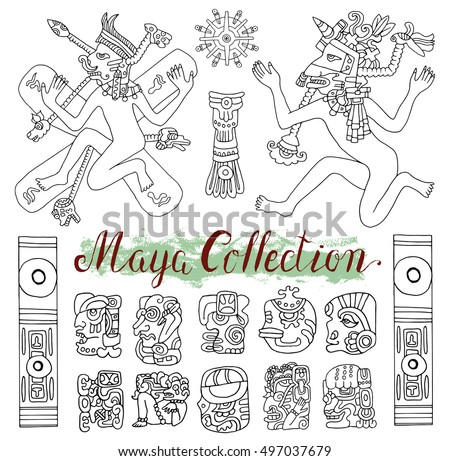 Mayan Calendar Vector Download Free Vector Art Stock Graphics