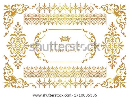 vintage floral ornament. decorative vector frames and borders.