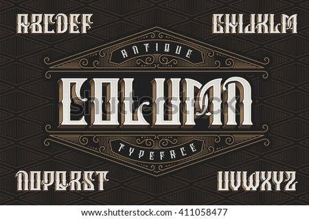 Vintage font with geometric pattern and decorative ornate.
