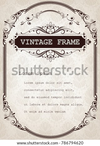 vintage frame with beautiful filigree, decorative border, luxury greeting cards with pattern background,vector illustration