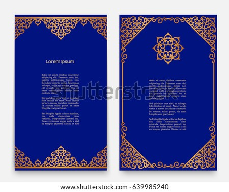 Scrollwork embellishments vectors download free vector art stock vintage gold rectangle frame and borders in arabic style golden scroll embellishment vector decoration stopboris