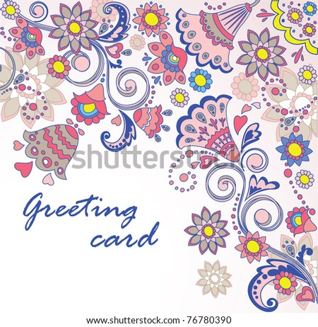 Vintage greeting floral card
