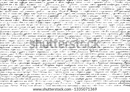 Vintage handwritten grunge illegible letter texture. Monochrome background of the old half-erased damaged manuscript. Overlay template. Vector illustration