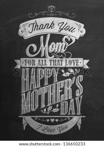 Vintage Happy Mother\'S Day Typographical Background With Chalk On Blackboard