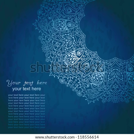 Decorative Designs For Invitations Vintage Invitation Decoration