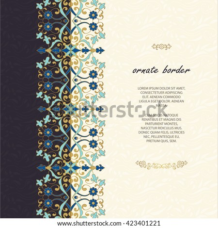Wedding invitation with islamic style vector download free vector vintage islamic style brochurector decorative frame elegant element for design template place stopboris Images