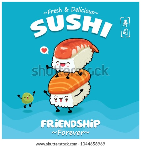 Vintage Japanese food poster design with vector Ebi, Sake & wasabi sushi characters. Chinese word means sushi.