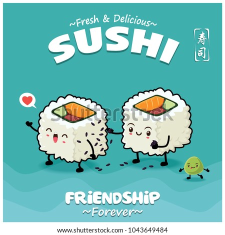 Vintage Japanese food poster design with vector Futomaki sushi characters. Chinese word means sushi.