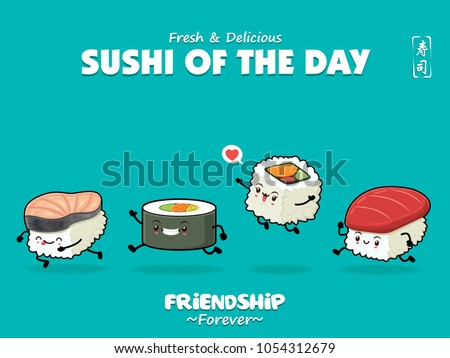 Vintage Japanese food poster design with vector Saba, Futomaki, Maguro, sushi characters. Chinese word means sushi.