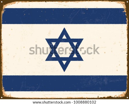 Vintage Metal Sign - Israel Flag - Vector EPS10. Grunge scratches and stain effects can be easily removed for a cleaner look.