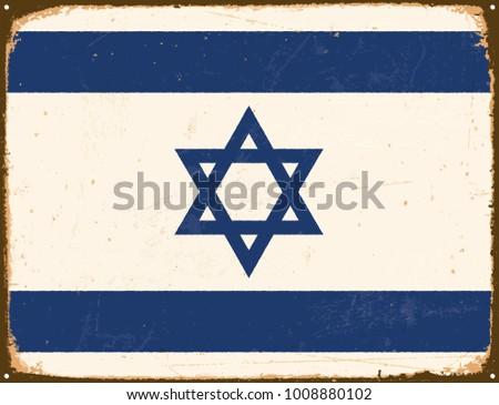 vintage metal sign   israel...