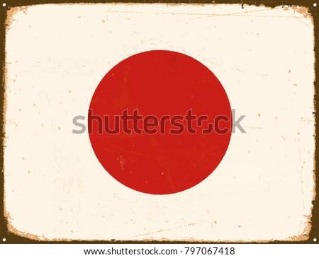 vintage metal sign   japan flag ...