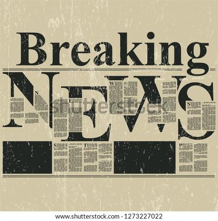 vintage newspaper breaking news