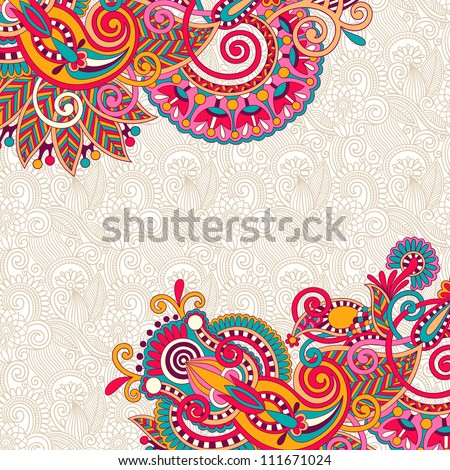vintage ornamental floral template