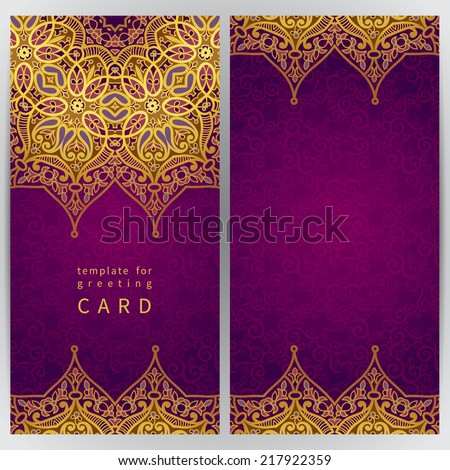 Vintage ornate cards in oriental style Golden Eastern floral decor Template frame for greeting card and wedding invitation Ornate vector border and place for your text
