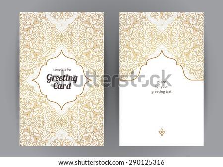 Simple Floral Line Art : Islamic border vol vector download free art stock