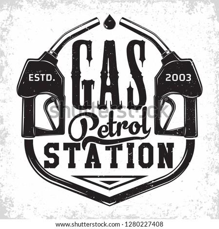 Vintage Petrol station logo design, emblem of gasoline station, Gas or diesel filling station typographyv emblem, print stamps with easy removable grange, Vector Сток-фото ©