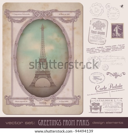 vintage postcard and Paris-themed postage design elements frame also perfect as a photo frame