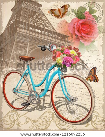 Vintage postcard with Eiffel Tower and bicycle.