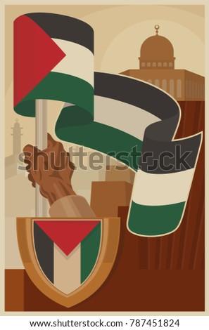 vintage poster for palestine...