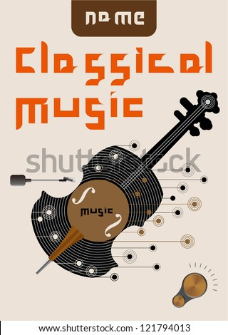 Shutter Island Classical Music