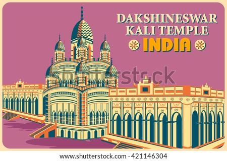 Vintage poster of Dakshineswar Kali Temple in Kolkata, famous monument of India . Vector illustration
