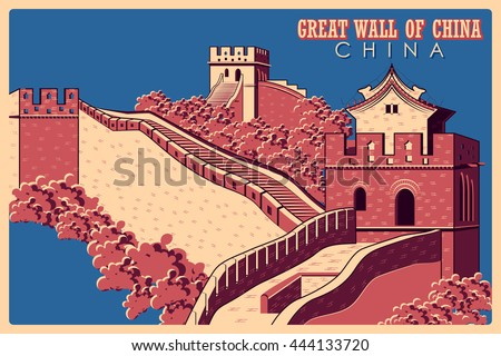 vintage poster of great wall of ...