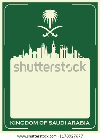 Vintage Poster with space for text. Skyline and Coat of Arms of Saudi Arabia. Template Frame. National day. 88.Vector Eps 10.