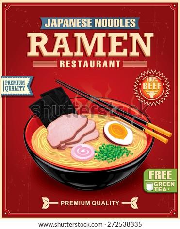 vintage ramen noodles poster