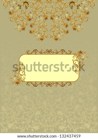 Vintage rectangular frame with brown decor and floral designs on a green-beige background with ornate light pattern