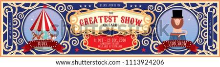vintage/retro carnival/circus template vector/illustration