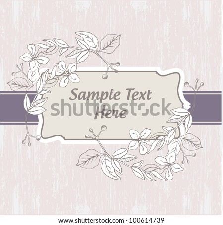 Vintage retro invitation card