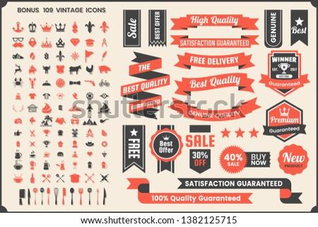 Vintage Retro Vector Logo for banner, poster, flyer #1382125715