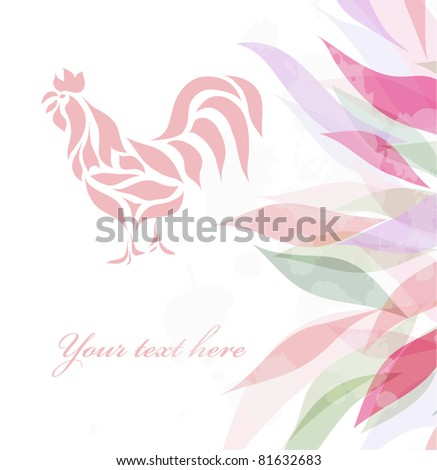 Vintage rooster isolated on background (vector version eps 10). Great for signs, web, element design, symbol, icon, logotype, logo, emblem, label.