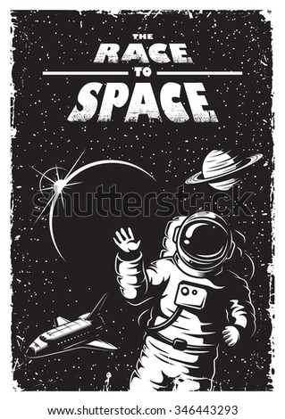 vintage space poster with