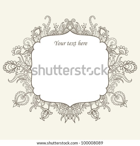 Vintage style frame with flowers