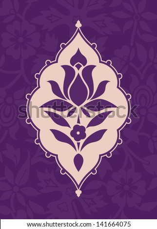 Vintage stylized Ottoman background motifs vector illustration