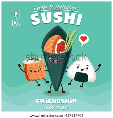 Vintage Sushi poster design with vector sushi character. Chinese word means sushi.