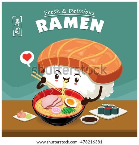 vintage sushi ramen poster