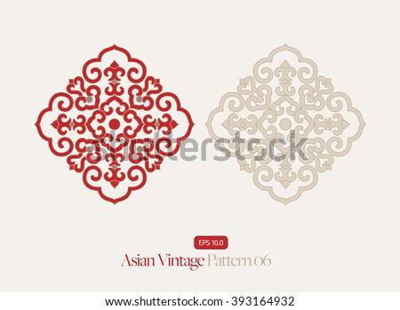 vintage symmetrical asian...