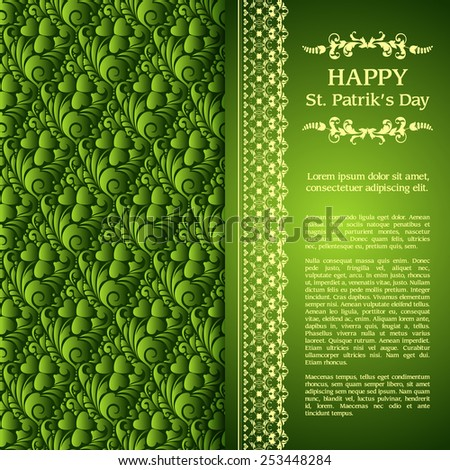 Vintage template with 3d pattern and ornate border. ornamental pattern