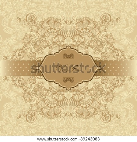 Vintage template with decorative birds. Vector Illustration - stock vector