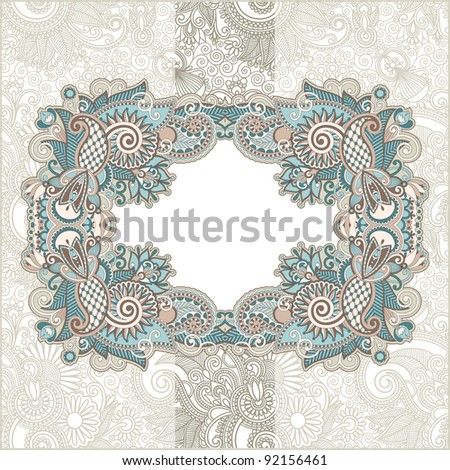 Vintage template with floral background