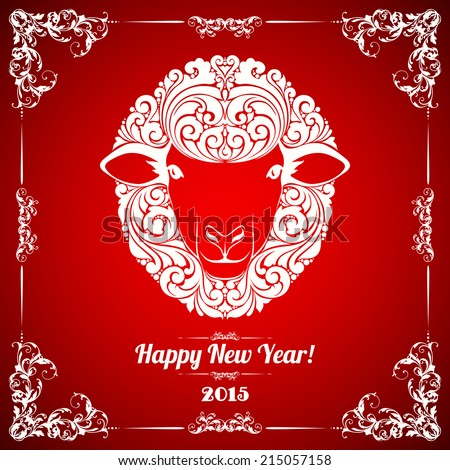 Vintage template with ornament and decorative sheep Symbol of 2015